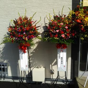 夏のスタンド花